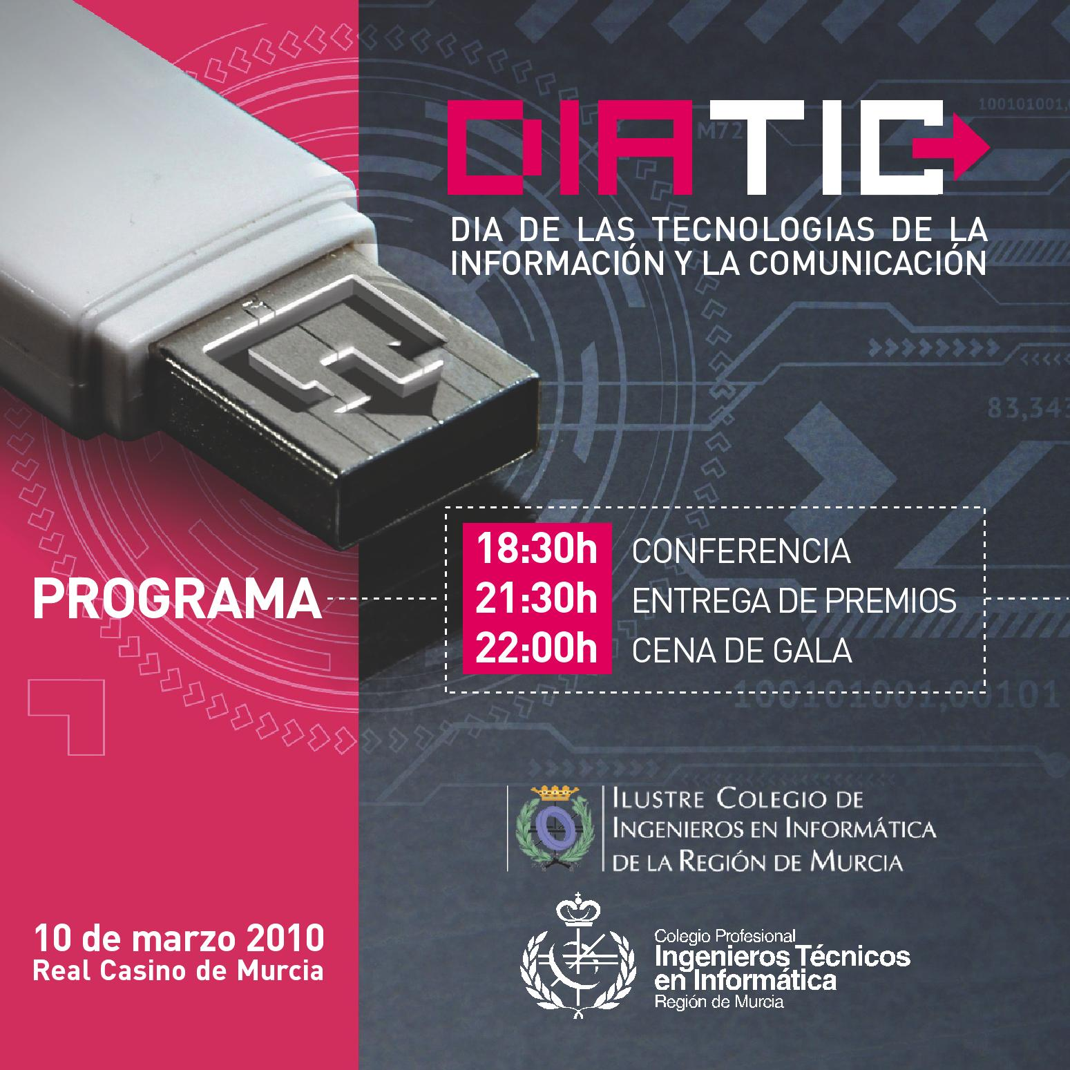 Cartel anunciador DIATIC 2011